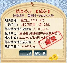 QQ截图20210331143100.png